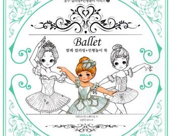 Ballet coloring book   Etsy