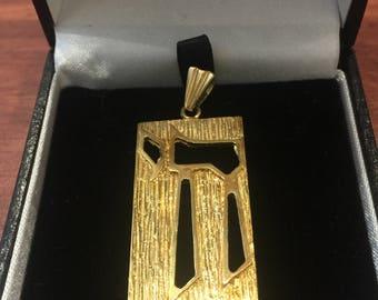 Vintage 14K Yellow Gold Jewish Chai Rectangle Pendant