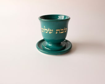Kiddush Cup,Ceramic Kiddush Cup,Kidush Cup,Kiddish Cup,Jewish Wedding,Bar Mitzvah,Bat Mitzvah,כוס קידוש,Shabbat,Shabat,Judaica Art,Sabbath