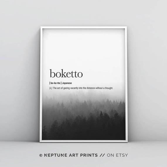 Boketto definition print japanese definition wall art travel stopboris Choice Image