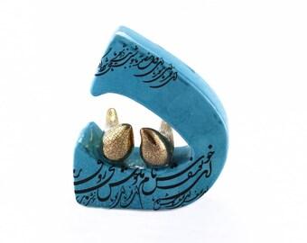 Persian Letter D