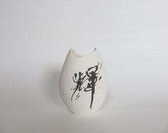 Ceramic mini vase, Japanese calligraphy, Ceramics and Pottery, Home decoration, Porcelain vase, small vase