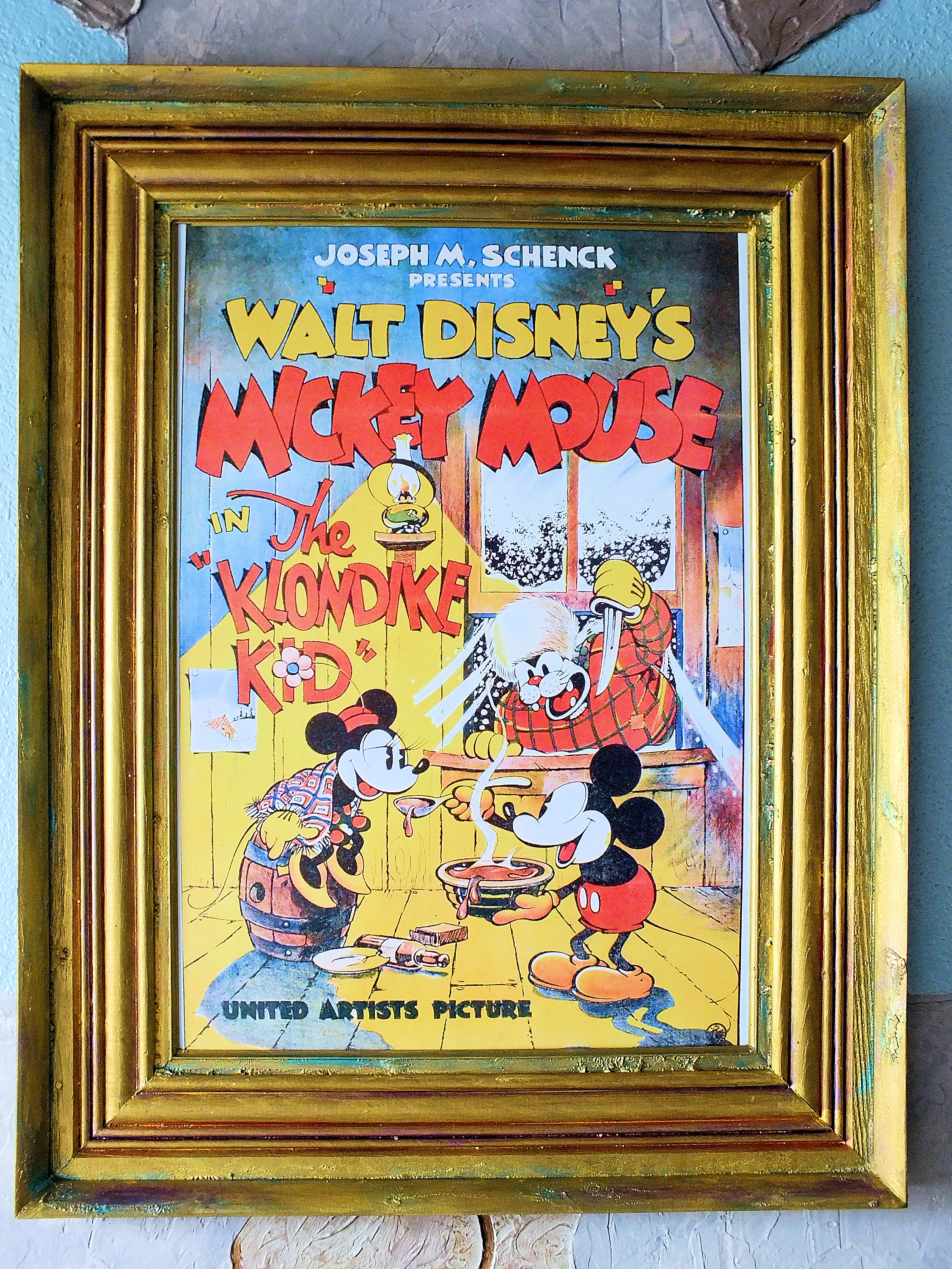 16x24 Mickey Mouse Tom Jerry Disney Reproduction Fine Art Print ...