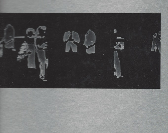 TIME LIFE: Library of Photography;  Frontiers of Photography (1972)