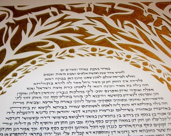 Waves and Pomegranates - papercut ketubah with gold background - calligraphy