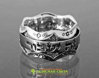 "Sterling silver 925 Solomon Ring with rotating element in Jewish ""It will pass, this too will pass (READY TO SHIP)"