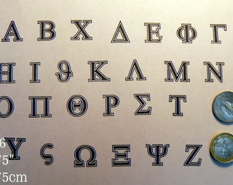 Greek alphabet rubber stamps. Cling Mounted.