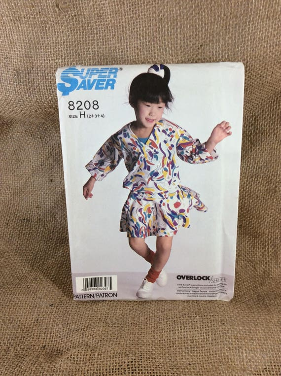 Simplicity Super Saver 8208 UNCUT from 1987, only 2.50 US standard shipping, childs easy skirt and top,  vintage uncut patterns