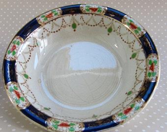 Vintage Coronation Ware Pekin design Bowl Made in England