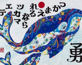 """Limited edition Fine Art Print 8,5X11""""Catch Me If You Can"""" whales in Neo-Japonism style & Japanese calligraphy"""
