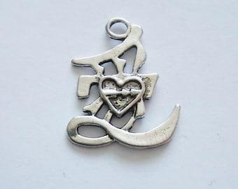 5 Chinese 'Love' Word Symbol. Tibetan Silver.