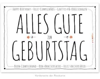 Birthday card: Typo Flowers many languages