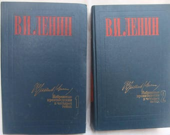 Lenin Soviet books-Selected Works in 4 Volumes