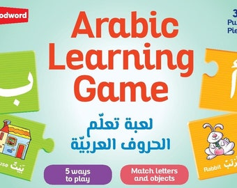 Arabic Learning Game (Lu'batul Mutabaqah Lil Huroof)