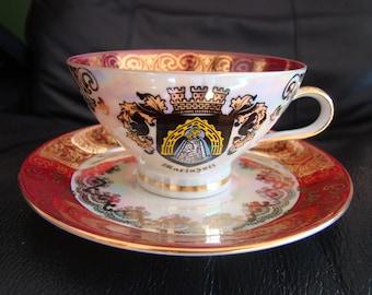 Vintage Porcelain tea cup Mariazell.