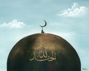 Print of original painting - Elhumdulilah mosque dome-  islamic art by Leila Mansoor