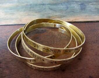 Custom Stamped Bracelet, Personalized hand stamped cuff bracelet, custom stamped, Personalized jewelry, Unisex cuff bracelet