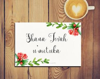 Rosh hashanah cards rosh hashanah table gift tags rosh hashanah card shana tova umetuka happy new year pomegranate cards m4hsunfo