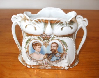 Rare Antique Vase - King George V and Queen Mary