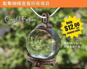 Antique Finish Crystal Fortune Crystal Ball Pendant 仿古水晶球