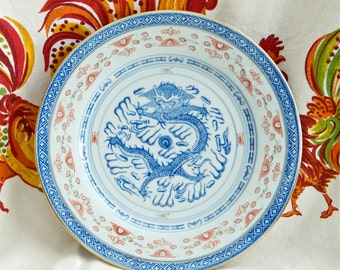 Vintage Chinese rice grain plate…dragon dinner plate…rice grain dinner plate…red accents…gold trim.