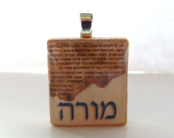 Moreh or morah - teacher - Hebrew Scrabble tile pendant with ancient text - great Hebrew teacher gift