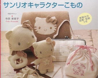 Hello Kitty Amigurumi Pattern ,Crochet Pattern eBook - Japanese Craft Ebook , PDF - instant download