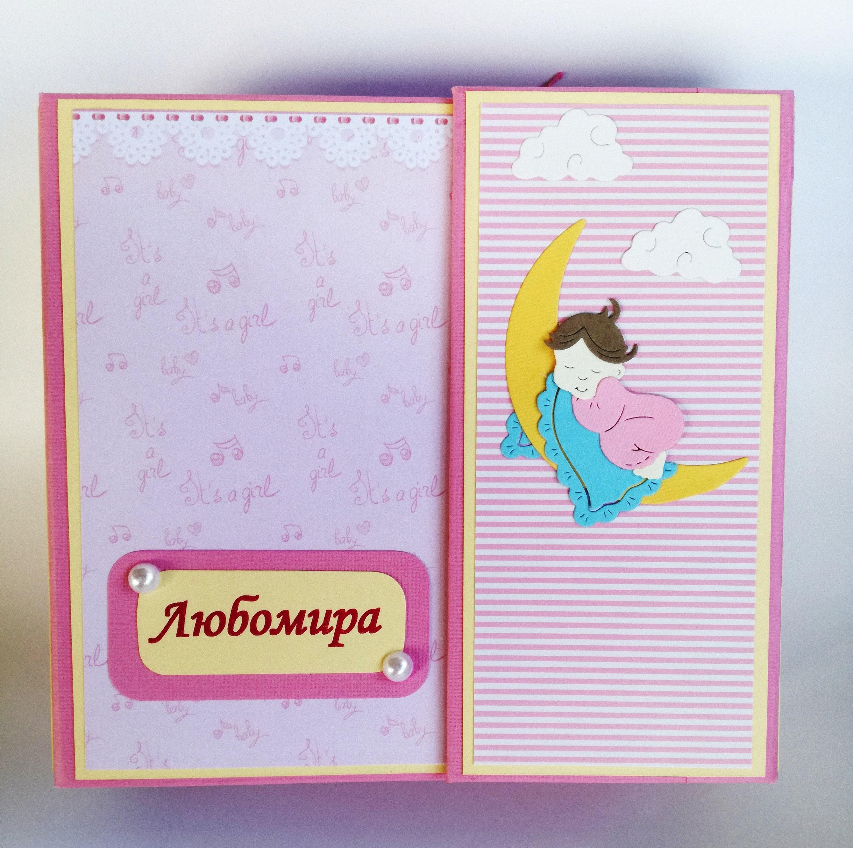 Baby Girl Memory Book Baby Scrapbook Album Personalised Baby Photo