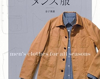 MEN'S Clothes for All Seasons Japanese Craft Book Sewing patterns shirt Cut sew Pants outer Men's clothes S - 3 L