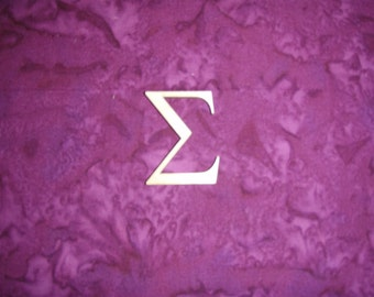 """Greek Letter Sigma Symbol Unfinished Wooden Small Letters 1.5"""" Inch Tall 3 Pieces"""