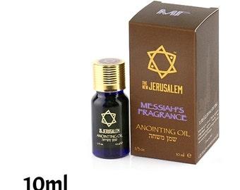 Anointing Oil Messiahs Fragrance 10ml From Holyland Jerusalem (1 bottle)