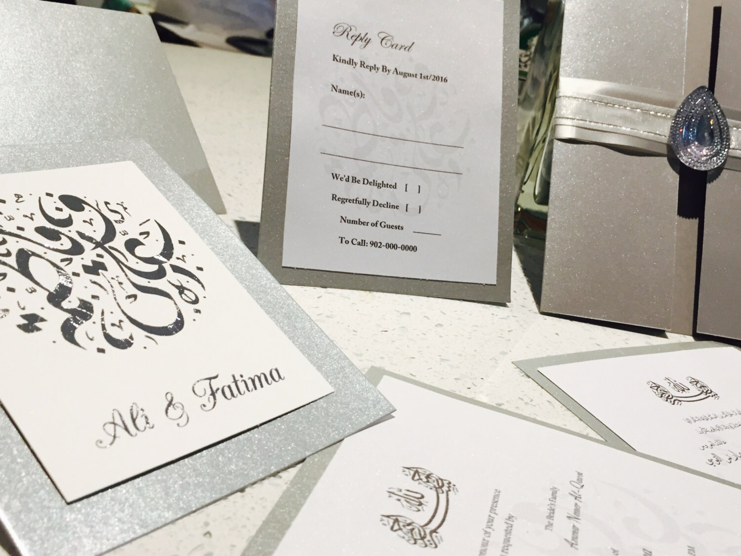 Cost Of Calligraphy For Wedding Invitations: Arabic Calligraphy Wedding Invitation Muslim Wedding