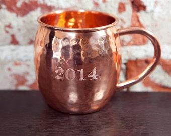 Hammered Barrel Shape Copper Mug - 16 oz — Engraved