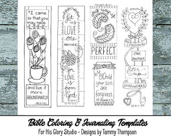 His Way is Perfect  - #26 - bible journaling template, black and white, PDF, bookmarks, coloring, bible verses, journaling, margin templates