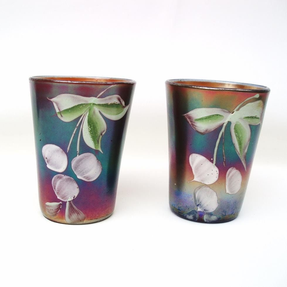 Antique carnival glass iridescent glasses carnival glass zoom reviewsmspy