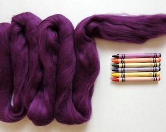MERINO WOOL ROVING / Elderberry 1 ounce / Merino wool top for needle felting, wet felting, spinning, doll hair, weaving, wool dreadlocks