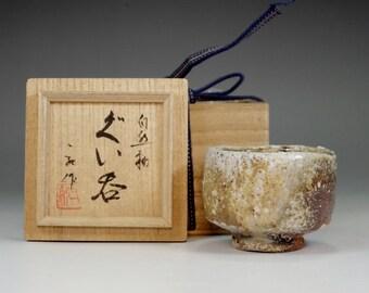 Vintage 'Guinomi' sake drinking cup #2925