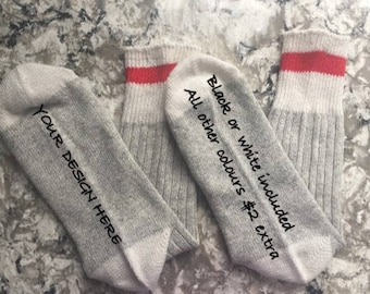 Custom designed wool socks