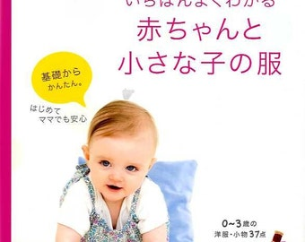 Baby Clothes for Begginers - Japanese Craft Book