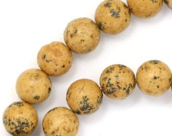 Grain Stone Beads - 8mm Round