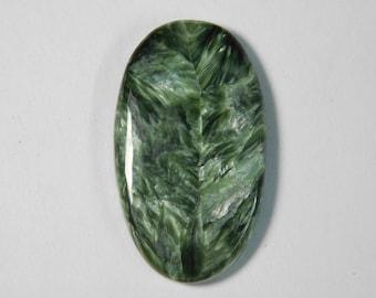 Seraphinite cabochon gemstone, green seraphinite loose gemstone, Natural seraphinite gemstone, seraphinite loose stone 33 Cts. #404N