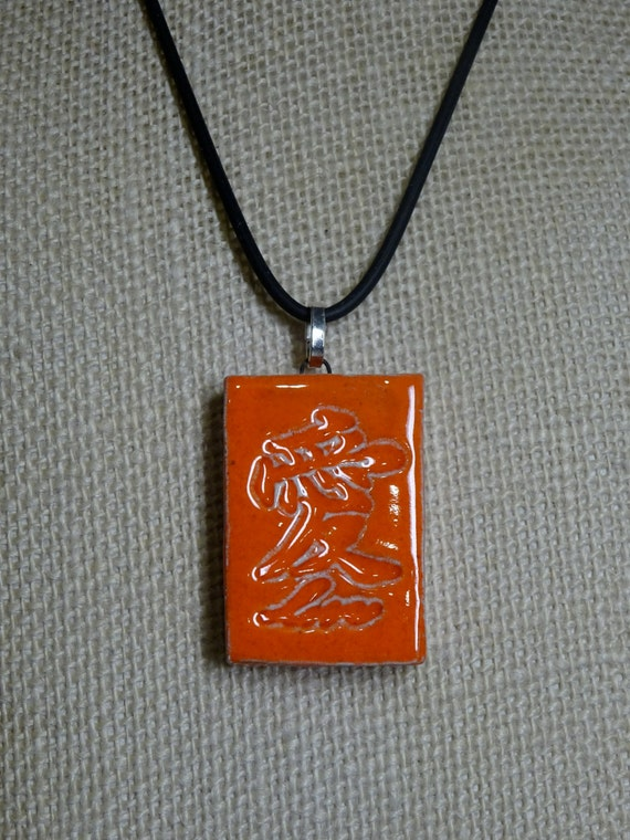 Red Chinese Love Symbol Necklace