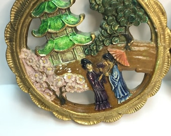 Chalkware Asian inspired 1950's kitsch house ware Quirky wall decor