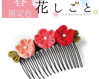 DIY Tsumami Kit Crepe/Kanzashi Kit Hanashigoto Plum Hair Comb Kit  A4-75