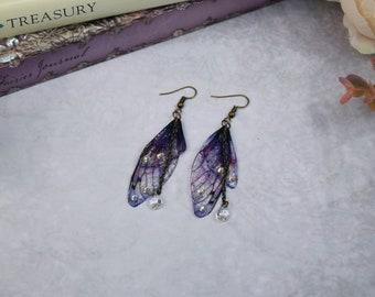 Delicate Little Purple Sprite Fairy Wing/Butterfly/Cicada Earrings