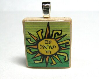 Am Yisrael Chai - The People of Israel Live - Hebrew Scrabble tile pendant - on sun design