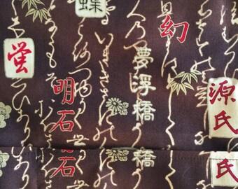 Apron Bistro Style - Kanji