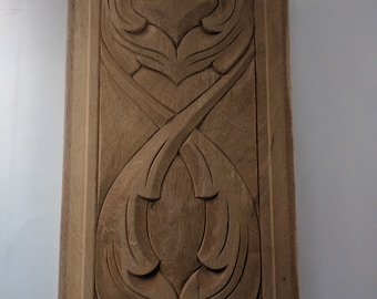 Vintage 1980's  Mahogany Carved Wood Door Panel