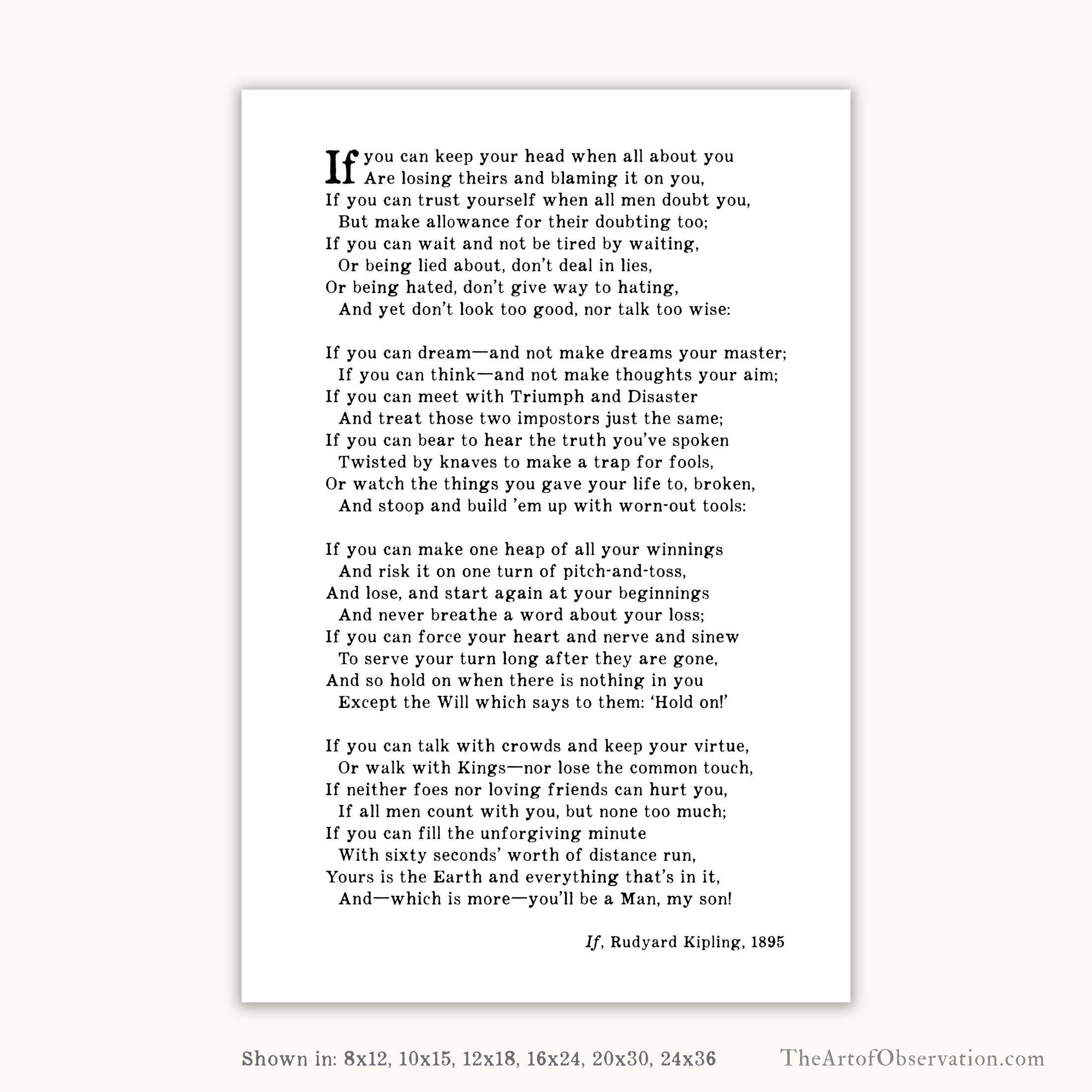 Gift For Teenage Boy Poem Print If Rudyard Kipling