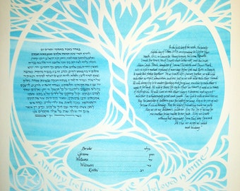 Wedding Art - Tree of Life Ketubah - papercut wedding artwork and hand lettering - calligraphy